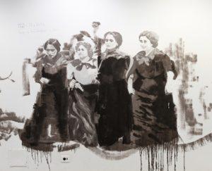 La vía invisible   Mujeres Mirando Mujeres   Angie Vera   Irene Gras