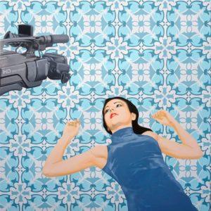 Bonito suelo_Carmen Pastrana | Mujeres Mirando Mujeres | Marisa Aldaguer